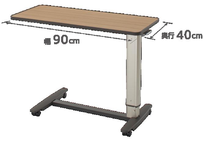 ベッドサイドテーブル PT-7000